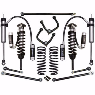 Picture of FJC Stage 7 (tubular) 2007 - 2009 Suspension System